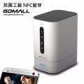 GDMALL 馬卡龍-360 ° NFC藍芽喇叭 NFC 藍芽手機聆聽音樂的最佳選擇