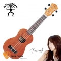anuenue 陳綺貞簽名款21吋烏克麗麗ukulele 桃花心木製(附贈anuenue原廠厚袋)