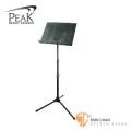 美國品牌 PEAK SMS-30 折疊式樂譜架 (附收納袋//可調整高度/吉他譜/鋼琴譜/五線譜/簡譜/各種樂譜皆適用)【SMS30】