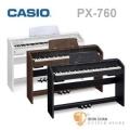 電鋼琴 ► CASIO 卡西歐 PX-760 88鍵 滑蓋式 數位 電鋼琴 另贈好禮【PX760】