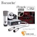 行動錄音 ► Focusrite iTrack Studio 專業行動錄音套組 適用於Mac/PC/iPad(一代,二代)【iTrack Solo錄音介面/電容式麥克風/高品質耳罩式耳機】