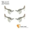 四弦貝斯專用 油壓式弦鈕 (銀色) 一組四個 附螺絲【GPA-M02/Bass Tuners】