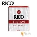 竹片►美國 RICO RESERVE 豎笛/黑管 竹片  3.5號  Bb Clarinet (5片/盒)