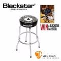 Blackstar 吉他椅-完美高度彈奏吉他(Bar Tools)吧台椅/彈奏椅-原廠公司貨