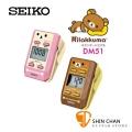 SEIKO 限定款啦啦熊 Rilakkuma DM51RK 夾式節拍器/可當譜夾 DM51RKBR/DM51RKP)台灣公司貨