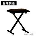 電子琴椅(台灣製造)快速折疊型 KB-215