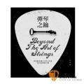 樂器專賣店 ► 彈琴之鑰(CD+書) 【集合一般樂手在吉他學習過程中常見的20個問題,做深入淺出的介紹】