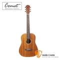 Comet Baby 小吉他(CMT-Baby)Mahogany 36吋-桃花心木/旅行吉他/mini吉他-限量加贈原廠吉他袋(厚袋)