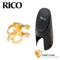 管樂配件 ▻ 美國 Rico 高音 Soprano Sax 金色束圈組 HSS1G 塑膠吹嘴專用  (H型金屬束圈+新款吹嘴蓋)