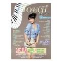 i Touch(就是愛彈琴) 第23輯