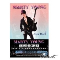 MARTY YOUNG 搖滾全攻略