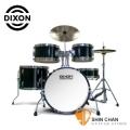 爵士鼓 | DIXON 台灣製 兒童爵士鼓 PCD156A 迷你小型爵士鼓 兒童打擊樂