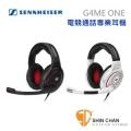 耳機 ► 德國聲海 SENNHEISER G4ME ONE 超擬真電競通話耳罩式耳機 台灣公司貨 原廠兩年保固【GAME ONE】