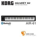KORG microKEY2 Air-61 迷你MIDI控制鍵盤 藍芽/USB介面 原廠公司貨 一年保固 適用iPhone/iPad/Mac/Pc