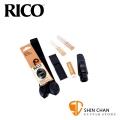 美國RICO Tenor Sax RSMPAKTSX 01 吹嘴+保養組【RSMPAKTSX-01】