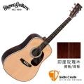Sigma全單板 ▷ Sigma 全單板吉他 SDR-28H 木吉他 (SDR28H/全單板-雲杉/印度玫瑰木側背板 /經典D桶身) 附贈吉他袋【源自Martin製琴工藝】獲最佳木吉他獎殊榮