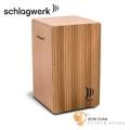 德國 Schlagwerk(斯拉克貝克)CP4011 木箱鼓 德國製 (另贈送木箱鼓可雙肩背專用厚袋)【CP-4011】