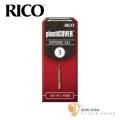 竹片►美國 RICO plastiCOVER 高音 薩克斯風竹片  3號  Soprano Sax (5片/盒)【黑竹片】