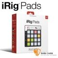 iRig Pads MIDI groove 控制器/節奏控制器(iPhone/iPad/PC/Mac 隨身MIDI groove)