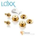 LOXX E-GOLD 電吉他安全背帶扣 德國製