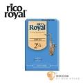 竹片►美國 RICO ROYAL 次中音 薩克斯風竹片 2.5號 Tenor Sax (10片/盒)