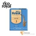 竹片►美國 RICO ROYAL 中音 薩克斯風竹片 3號 Alto Sax (10片/盒)