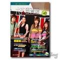 六弦百貨店 (40集)附CD+MP3
