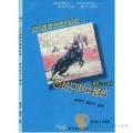 烏克麗麗綺麗的冒險 - 西班牙鬥牛舞曲 附DVD