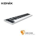 KONIX PZ-61 61鍵電子琴 可充電/附原廠琴袋/可攜帶外出/初學者首選【PZ61】