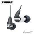 SHURE SE-210 專業耳道式耳機