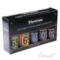 Dunlop 6500 吉他保養盒組 (五瓶裝含琴布)
