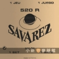 SAVAREZ 520R (高張力)古典弦【SAVAREZ古典吉他弦專賣店/法國製/520-R/520 R】