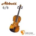 Abbott SN-200 小提琴 4/4 入門款推薦(附琴弓、松香、肩墊、琴盒)【SN200】