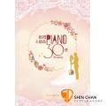 婚禮主題曲30選 (五線譜)【精選30首適合婚禮選用之歌曲】