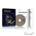 爵士鼓的系統學習(三) 附DVD中文字幕&教材