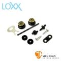 LOXX A-B-VICTORIAN 暗黑維多利亞 民謠/古典專用安全背帶扣 德國製