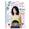i Touch(就是愛彈琴) 第21輯