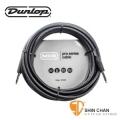 Dunlop MXR DCIX20 20呎電吉他專用導線 雙直頭 609公分【電貝斯/電木吉他/電烏克麗麗/電小提琴皆適用】