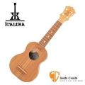 KoAloha 夏威夷品牌 Opio Soprano 全單板/手工製造/ 21吋烏克麗麗(KSO-10)