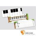 福樂 音樂學習板 雙板組【透過卡片內容設計,讓小朋友在遊戲中快樂學習】