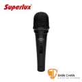 superlux麥克風 | Superlux D107B 人聲專用動圈式麥克風【D-107B】