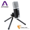 美國製造 Apogee Mic 96K 頂級版麥克風(PC/MAC版本)錄音室等級- 96k電容式麥克風 (無附Lightning線材,僅for Mac/PC版/公司貨/1年保固)