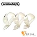 Dunlop 9002P 美國製造-白色拇指套 White Plastic(一組三個)