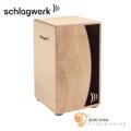 德國 Schlagwerk(斯拉克貝克)CP550 木箱鼓 德國製 (另贈送木箱鼓可雙肩背專用厚袋)【CP-550】