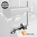 擴充支架 ► Dixon PRCBH270-SP 大鼓框專用牛鈴支架