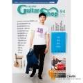 樂器專賣店 ► 六弦百貨店 (94集)【吉他譜/六線譜/吉他教學】