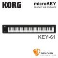 KORG microKEY2-61 迷你MIDI控制鍵盤 USB介面 原廠公司貨 一年保固