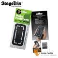 StageTrix 美國製造-單顆效果器專用魔鬼氈/粘扣帶 Pedal Fastener(3片裝)