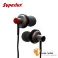 Superlux HD381B 入耳式監聽級耳機 (灰色) HD-381B 舒伯樂 耳塞式/耳道式