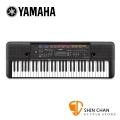 Yamaha PSR E263 61鍵 電子琴 無琴架款/可另加購【E-263 原廠配件再享神秘好禮】E253進階機種